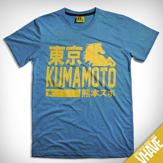 Asian size M -- V002.KUMAMOTO (Heather Blue) : Unique Hand Screen Printed Vintage Graphic T-shirt --- Unisex Men Women Horse Japan Baseball