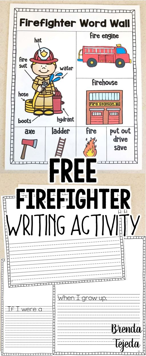FREE community helpers freebie. Firefighter word wall and writing activity pages. Part of a complete Community Helpers bundle!