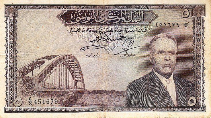 Тунис Банкнота 5 динар 1958 г