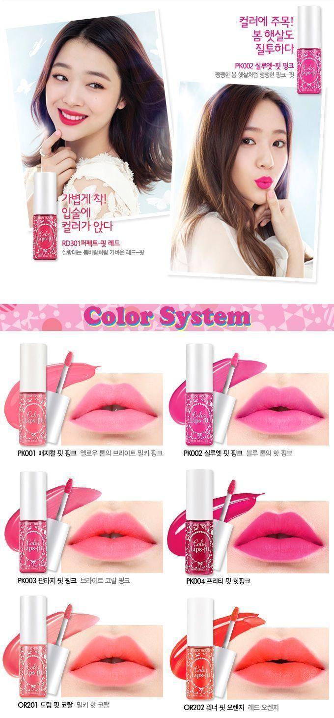 에뛰드 하우스 컬러 립 핏 리퀴드 립스틱 Cute makeup, Makeup, Korean
