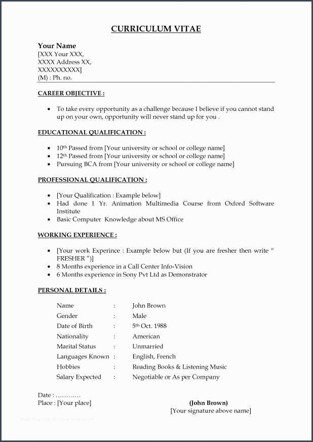 How To Make A Simple Job Resume Simple Job Resume Basic Resume Examples Job Resume Job Resume Template