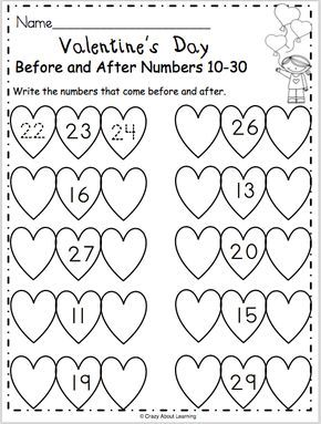 Valentines Math Worksheets: valentines day math worksheet for numbers math ideas pinterest ,