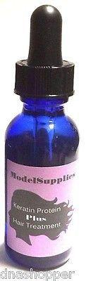 ModelSupplies Keratin Hair Treatment Protein PLUS~! Collagen Bamboo Hyaluronic