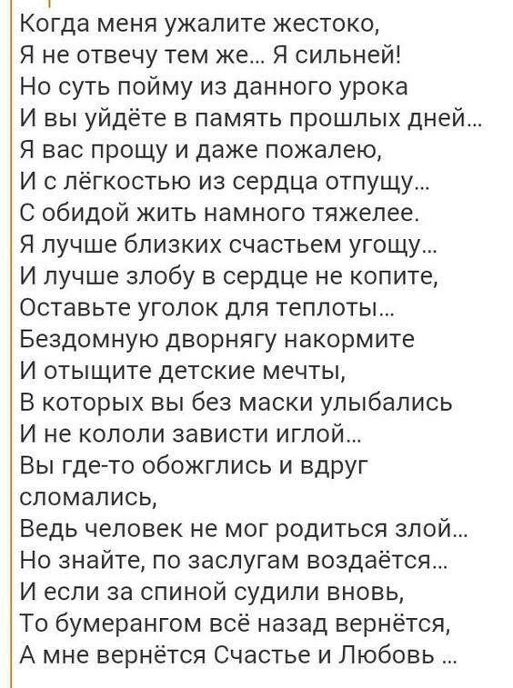 Ирина Самарина-Лабиринт, 2013 https://www.inpearls.ru/