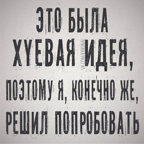 """Коротко обо мне Поговорки, афоризмы и шутки - все любим, все читаем! <a href=""""https://www.natr-nn.ru/blog/category/entertainment"""">Еще больше постеров</a>"""