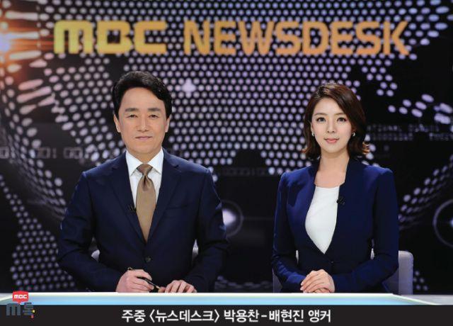 Korean MBC News