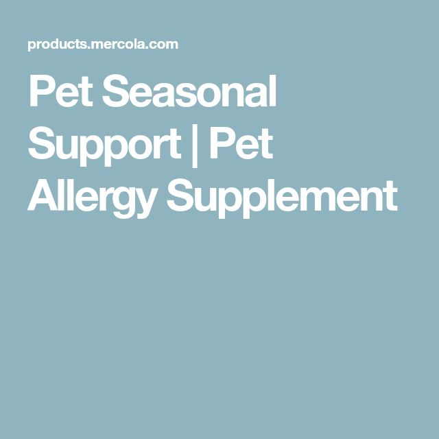 Pet Seasonal Support | Pet Allergy Supplement