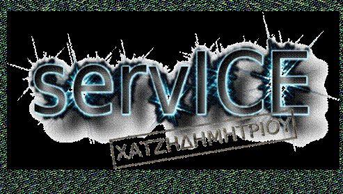 Επισκευές οικιακών ψυγείων τηλ. επικοινωνίας: 6945 627506   athenshandyman.blogspot.com