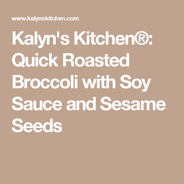 Kalyn's Kitchen®: Quick Roasted Broccoli with Soy Sauce and Sesame Seeds