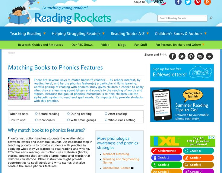Describing effective ways to match books to phonics features, this article provides teachers with another method for teaching students about the relationships between letters and phonemes. This approach provides students with opportunities to practice using these relationships and solidifying their knowledge of the alphabet in authentic reading tasks.