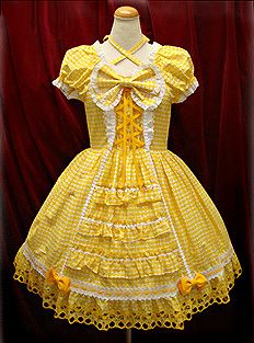 I love the stuffing out of this dress, especially in the yellow! SQUEEEE!!!!!!