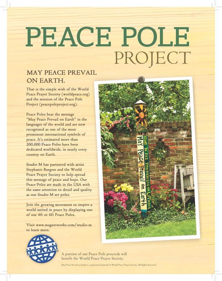 -Art Poles are state-of-the-art reproductions of hand-painted, hand-etched wooden poles. The artwork is laminated onto a lightweight PVC pole for fade-resistance, durability, & reduced shipping cost.  -Long-lasting and maintenance free.  -Made of strong, lightweight PVC to reduce shipping costs.