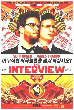 Grab It Fast.! The Interview 2016 Online gratis Film Bekijk het The Interview Online Subtitle English Black Friday CINE The Interview Bekijk het free streaming The Interview #MovieMoka #FREE #CineMaz Sing Full Movie Hindi This is Complet