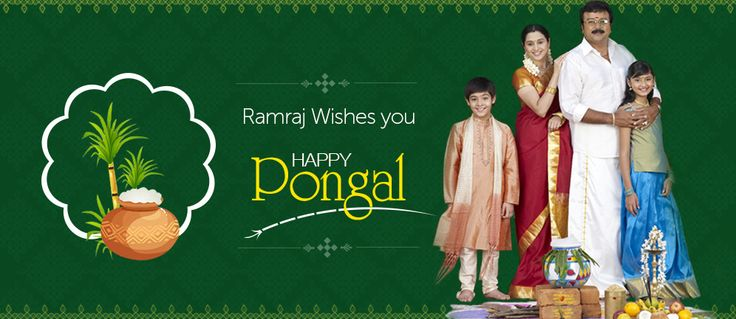 RamRaj Cotton wishes you Happy Pongal to all people