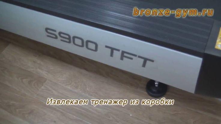 Сборка беговой дорожки Bronze Gym S900 TFT