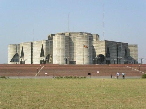 комплекс правительства в Дакке, Бангладеш
