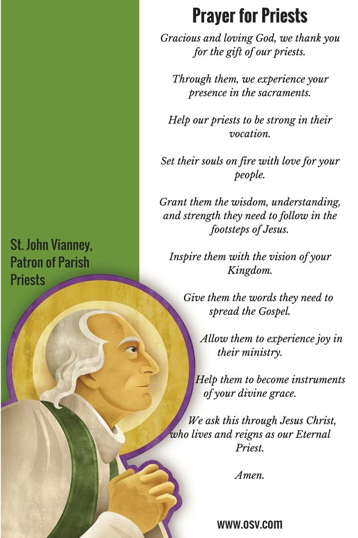 On this memorial of St. John Vianney, patron of parish priests, join us in prayer..