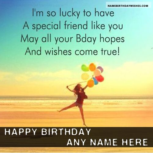 Awesome Happy Birthday Quotes For Friends With Name