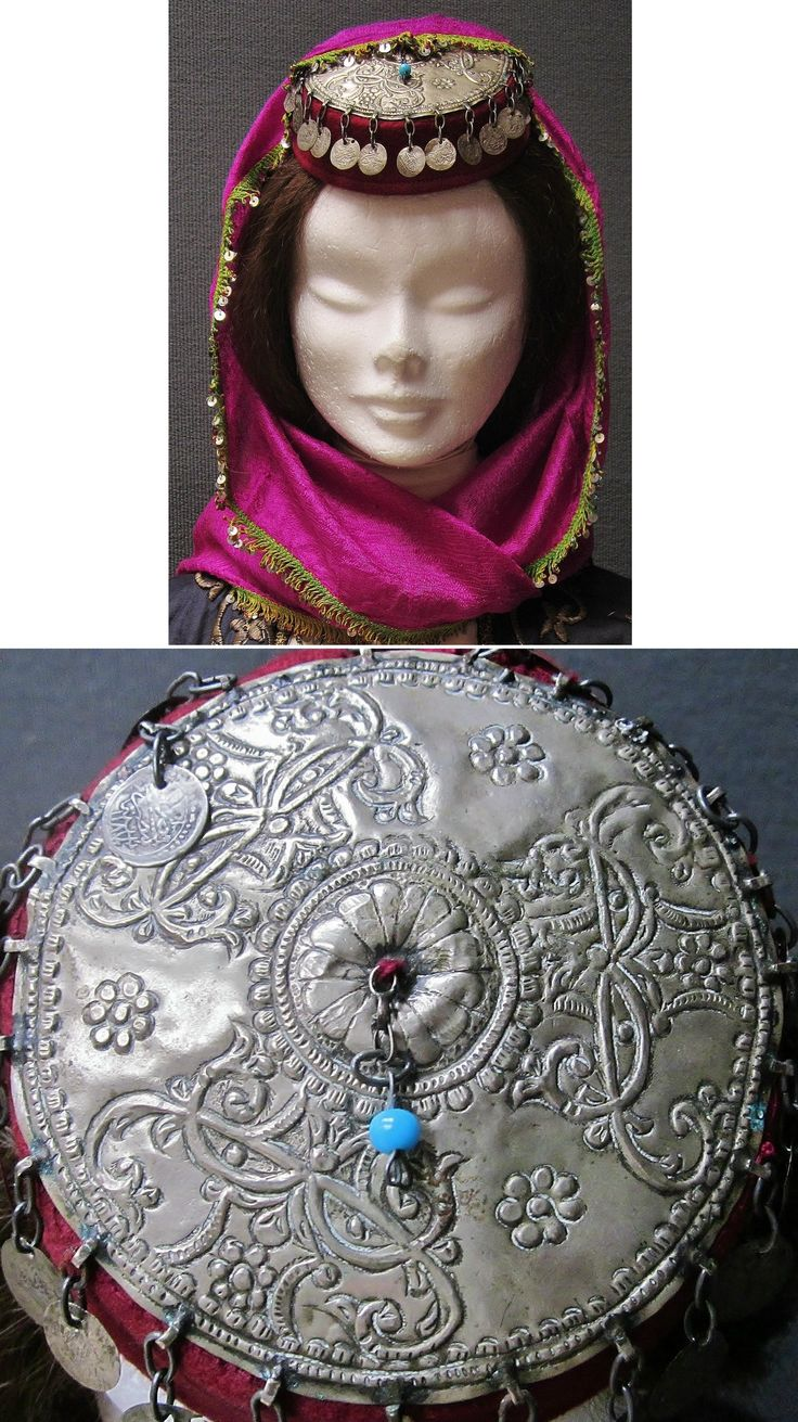 Silver plated copper 'tepelik' (metal cover of a woman's hat) with embossed decor and late-Ottoman nickle coins.  End of 19th century.  From the Bursa region.  (Inv.nr. müç022 -Kavak Costume Collection - Antwerpen/Belgium).