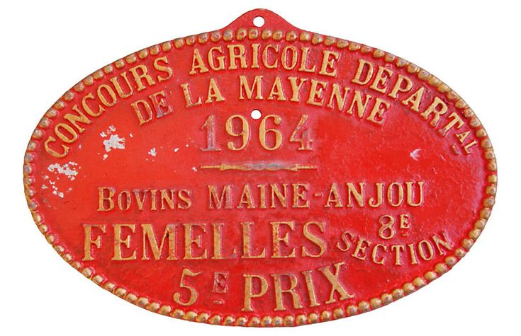 French Prize Trophy Plaque - 1964