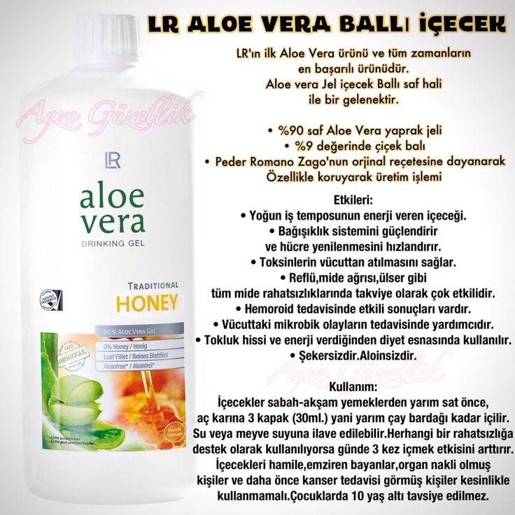 LR Aloe Vera Balli içecek - faydalari #lrworld #aloevera #balliiçecek #lrhealth #lr