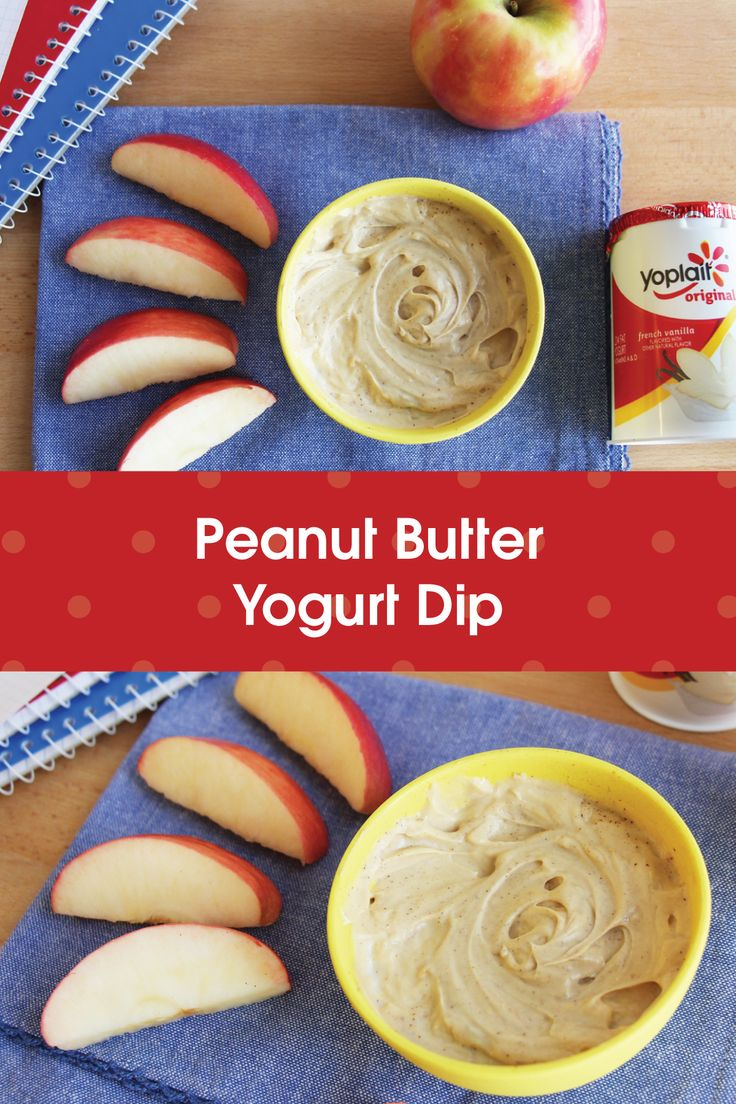 Super easy Peanut Butter Yogurt Dip- Creamy Peanut Butter mixed with Yoplait Original French Vanilla yogurt makes the perfect snack. Just add apple slices!
