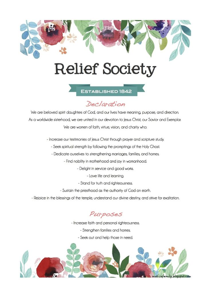 Relief Society Declaration and Purposes printable                                                                                                                                                                                 More