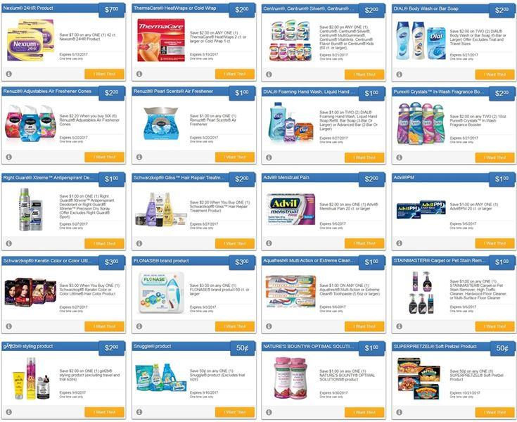 new savingstar offers for centrum, renuzit, right guard, schwarzkopf, got2b, & more...   activate the offers or sign up for savingstar here:   http://www.iheartcoupons.net/p/savingstar-ecoupons.html   #coupons #couponing #couponcommunity #deals