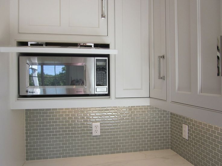 Microwave Hidden Behind Drop Down Door Kitchens