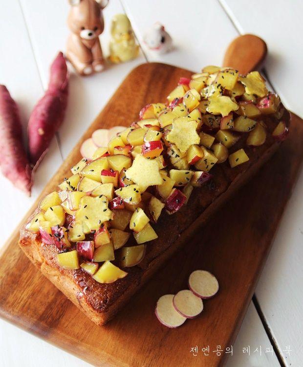 고구마 파운드 케이크 오늘은 정말 정말 너~~~무 맛있는 고구마 파운드케이크 레시피를 소개해볼게요정말 ...