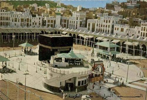 Old Ka'aba
