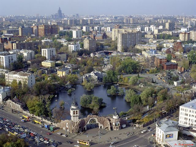 Московский зоопарк. moscow zoo