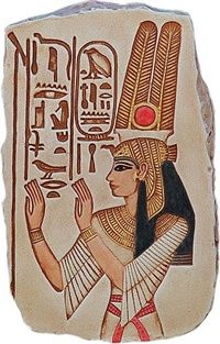 Egyptian Queen Nefertari