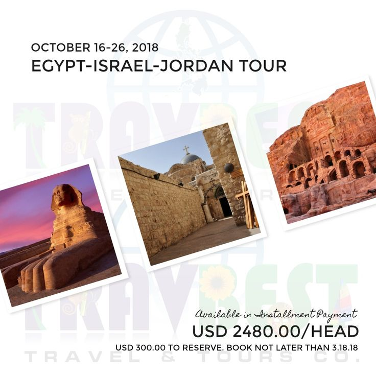 Holyland Tour on October 16-26, 2018 for USD 2480.00/pax!!! Promo Rate is valid for booking made not later than March 3, 2018 #israel #holyland #asia #jerusalem #jordan #travel #trip #tour #package #tourism #traveler #egypt