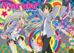 Nyaruko: Crawling With Love! Season 2 Blu-Ray (S) Premium Edition