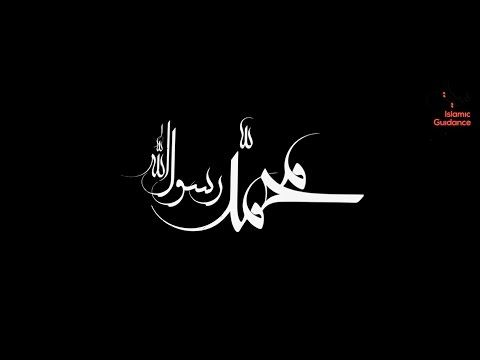Muhammad [SAW] Series