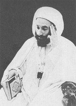 Abdelhamid Ibn Badis - Algérie