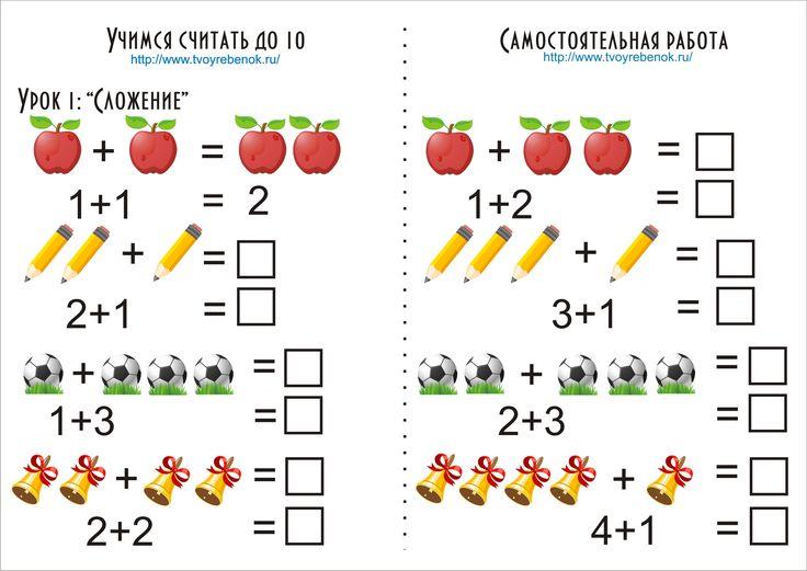 4.jpg (2339×1656)