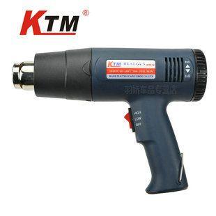 KTM стеклянная пленка термостат на гриле Тепловая пушка две большие файлы быстро ветер фольги Инструменты тепловые пушки - eBoxTao, English TaoBao Agent, Purchase Agent. покупка агент