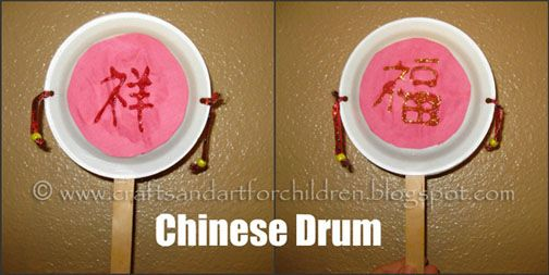 Chinese drum craft: Directions:  1. Hot glue the Popsicle stick to a paper plate.  2. Hot glue paper plates together.  3 Punch a hole on each side.  4. Cut ribbon/string so that it goes slightly past the center point & tie on.  5. Tie a bead on at the end of each ribbon.  6. Decorate as you wish.