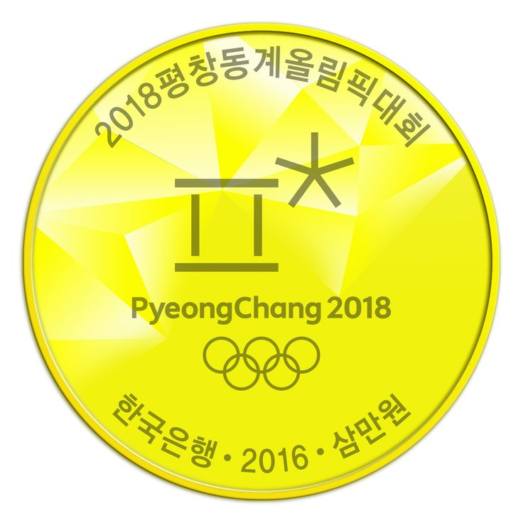 gold_30_000won_-_obverse