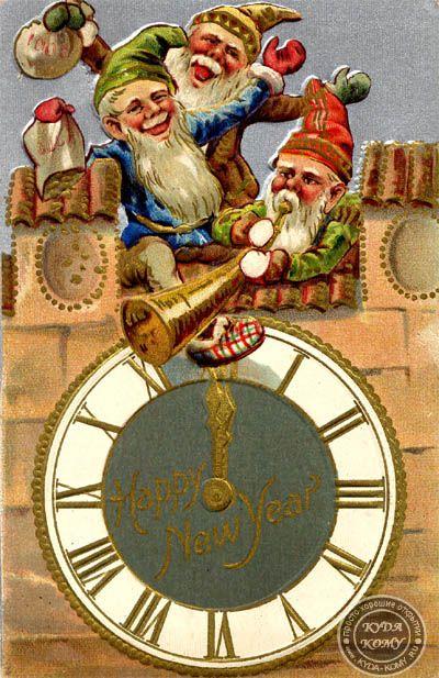 Немецкая открытка с новым годом, свадебные