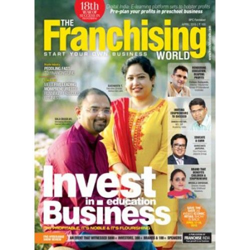 The Franchising World