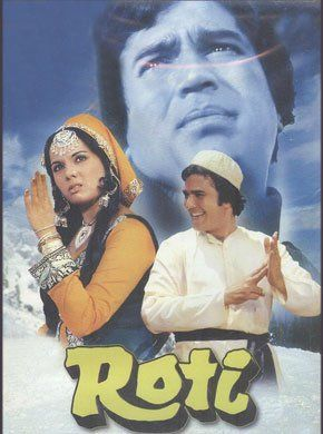 Roti Hindi Movie Online - Rajesh Khanna, Mumtaz, Nirupa Roy, Sujit Kumar, Jeevan, Jagdeep and Pinchoo Kapoor. Directed by Manmohan Desai. Music by Laxmikant Shantaram Kudalkar. 1974 [U] ENGLISH SUBTITLE