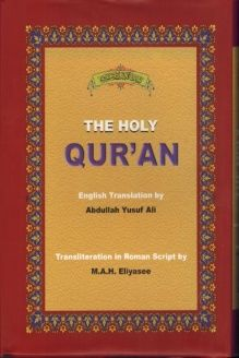 The Holy Quran  Transliteration in Roman Script with Arabic Text and English Translation, 978-8190583299, Abdullah Yusuf Ali, GLOBAL ISLAMIC PUBLICATION (INDIA)