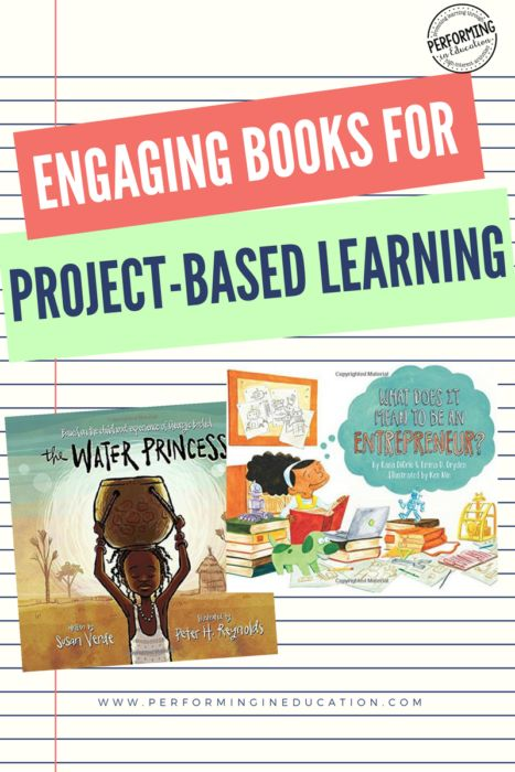 Engaging Books for Project Based Learning. Tie your PBL activities with literacy standards using these awesome mentor texts for project based learning. You can also use them to introduce your PBL!