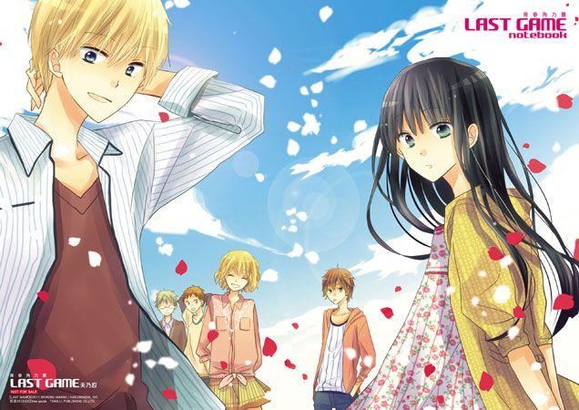 Yanagi & Kujou | Last Game #manga