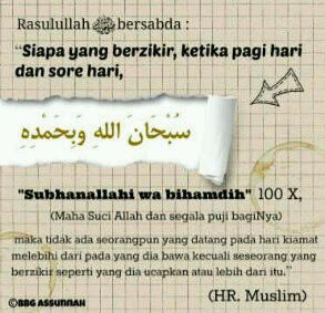 BBG As-Sunnah : Sujud