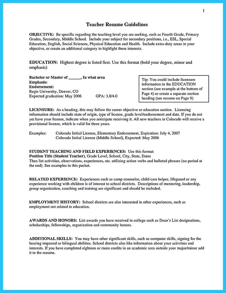 HIGH School senior resume for college application - Google Search - special skills on acting resume