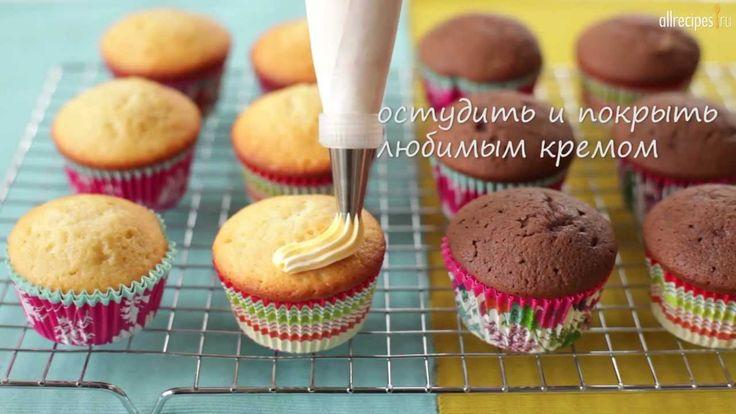 Как сделать капкейки: видео-рецепт